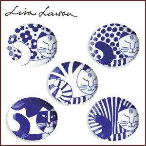 リサラーソンデザインの「ごのねこ」が有田焼の豆皿として登場。個性があふれるねこたちの絵柄...