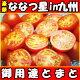 平均糖度8〜;10度(最高16度)の高糖度トマトを最もおいしい3ヶ月間...