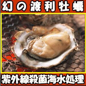 【送料無料】三重県 幻の渡利牡蠣セット(殻付20個+むき身1kg)【牡蠣 殻付】【牡蠣 1kg…