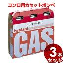 イワタニ カセットコンロ用ガス 3本組 CB-250-OR/卓上コンロ ガスコンロ 鍋料理 ……