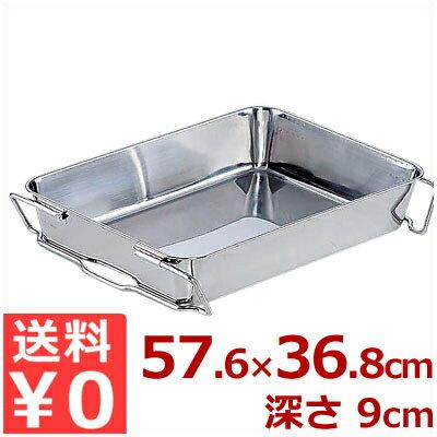 調理器具, バット AG 4 57636890mm 18-8