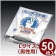 ポリエチレンエンボス手袋 ロング 50枚セット Lサイズ(男性用)/衛生 清潔 使い捨て ビニール手袋 厨房用 簡易手袋 作業グローブ