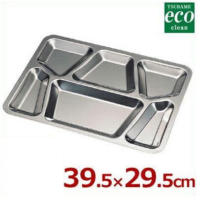 エコクリーン メストレー 18-8ステンレス 仕切り付きランチプレート/水だけで汚れ...