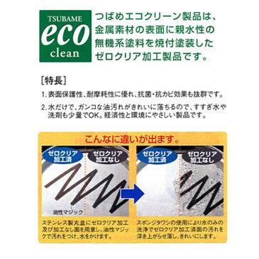 エコクリーン ステンレス ソースポット 中(200cc) カレー、デミグラスソース用 18-8ステンレス製/入れ物 容器 ハヤシライス 洋食 汚れにくい 洗いやすい