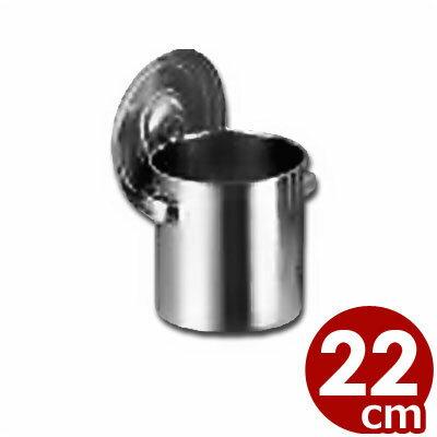 保存容器・調味料入れ, エアーポット・保温ポット AG 22cm 18-8
