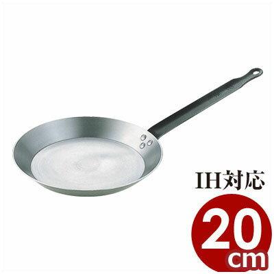 SW 鉄クレープパン 20cm IH(電磁)対応/鉄製 フライパン パンケーキ ホットケーキ