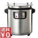 象印 マイコンスープクックジャー6.0L TH-DW06(XA)/煮詰まりにくい スープを温かいまま保存 《メーカー取寄/返品不可》 008638001