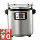 象印温泉玉子&スープクックジャー TH-DE06(XA)/煮詰まりにくい スープを温かいまま保存