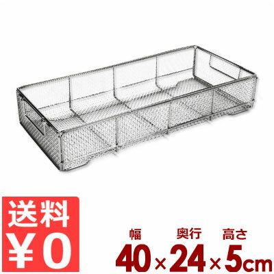 水まわり用品, 水切りネット・水切り袋  400240H50mm 18-8