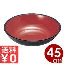 樹脂製こね鉢 尺五(45cm)/そば打ち うどん打ち ボウル 製麺 麺作り 生地こね 樹脂鉢 010814005