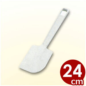 Rubbermaid スクレーパー 小 24cm/ゴムベラ シンプル