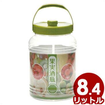 果実酒びん 丸型 8.4L(グリーン) プラスチック製容器/果実酒容器 自家製ジュース容器 梅酒ボトル 紫蘇酒ボトル レモン酒ボトル リカーボトル