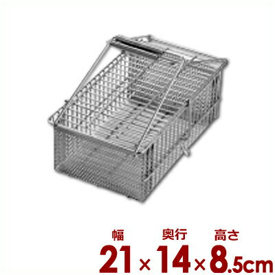 水まわり用品, 水切りネット・水切り袋  21148.5cm 18-8