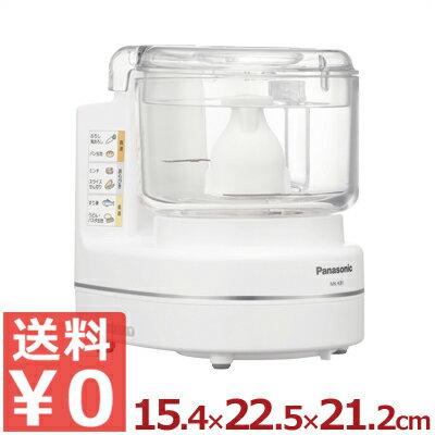 パナソニック フードプロセッサー MK-K81-W 【多機能タイプ 家庭用フードプロセッ...