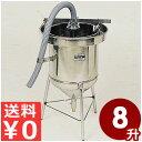 MJP式超音波ジェット洗米器 KOME150型 業務用洗米機...