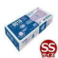 ソフトストレッチ抗菌手袋FGS801BブルーSSサイズ