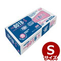 ソフトストレッチ抗菌手袋FGS801BブルーSサイズ