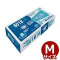 ソフトストレッチ抗菌手袋FGS801BブルーMサイズ