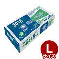 ソフトストレッチ抗菌手袋FGS801BブルーLサイズ