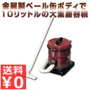 パナソニック 店舗・業務用掃除機 MC-G200P 砂塵対応...
