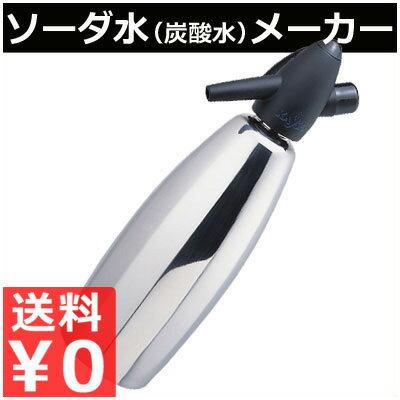 ソーダサイフォン 12角 (ミラー仕上) SSF-12M 【ソーダ水・炭酸水用品 炭酸注入...