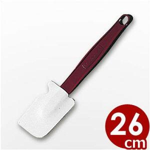 耐熱スクレーパー S 26cm/ゴムベラ シンプル