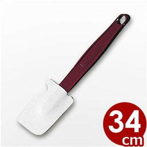 耐熱スクレーパー M 34.3cm/ゴムベラ シンプル