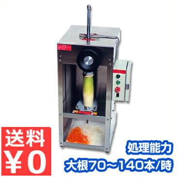 電動ツマカッター つま一番自動タイプ HS-007A/刺し身のツマ作業を高速で行います《メーカー直送 代引/返品不可》