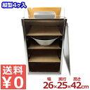 アルミ出前箱 縦型4段 (丼4個対応) 26×25×高さ42cm/ 岡...