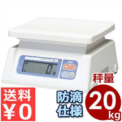テンポ 【20P05Dec15】 防水型デジタルはかり 【業務用】 DS-500 20kg テラオカ