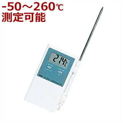 計量・タイマー・温度計, 調理用温度計 AD AD-5624 -50260
