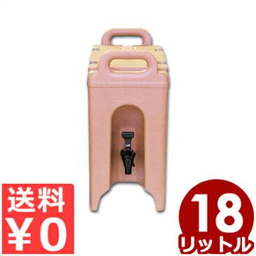 キャンブロ ドリンクディスペンサー カムテイナー 18L 500LCD コーヒーベージュ/アメリカ製ジュースディスペンサー ドリンクサーバー タンク 保温 保冷