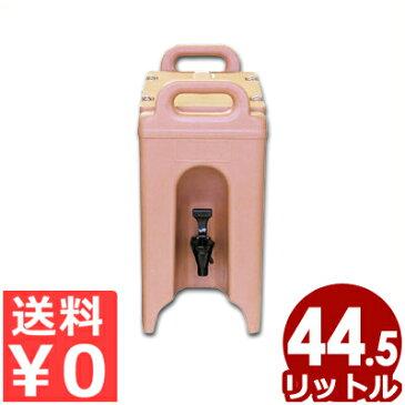 キャンブロ ドリンクディスペンサー カムテイナー 44.5L 1000LCD コーヒーベージュ/アメリカ製ジュースディスペンサー ドリンクサーバー タンク 保温 保冷