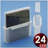 蝶プラ のりケース 縦型 24×6.6×高さ23cm 焼き海苔保存容器/ 入れ物 乾物