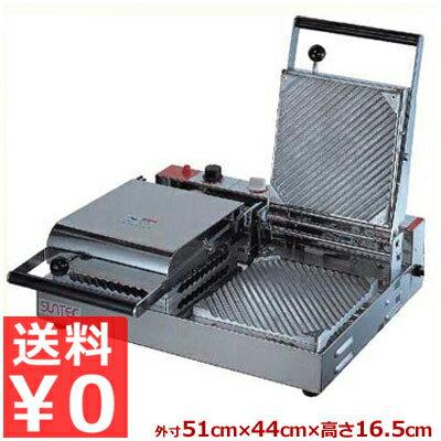 鍋・フライパン, ホットサンドメーカー  PC-20 2 026753002