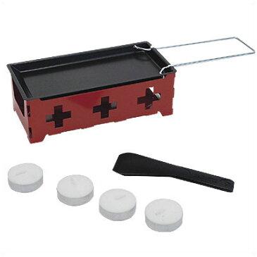 ラクレットオーブングリル ヒートチーズ アットホーム スイス(赤) コンパクトサイズ/ハードチーズをとろとろに溶かして召し上がれ! ホームパーティー・女子会に 小型卓上チーズ用オーブン