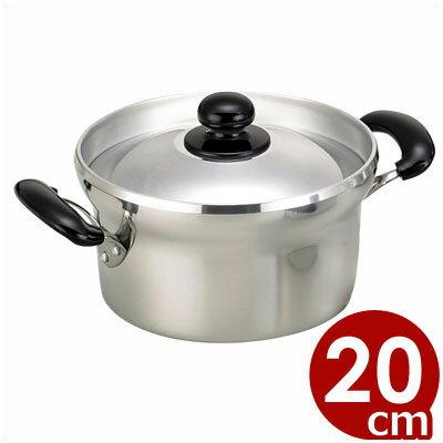 アルミDX文化鍋 20cm(目皿無) 両手鍋 4合炊き/鍋炊きご飯 煮込み料理 028003002