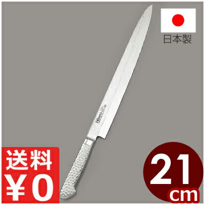 Brieto-M1123 刺身包丁 21cm /オールステンレス ...