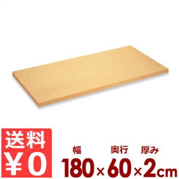 アサヒゴム 業務用合成ゴムまな板 クッキントップ 117号 180×60cm×厚さ2cm/カッティングボード 傷つきにくい 滑りにくい 耐熱 大きい 《メーカー取寄/返品不可》