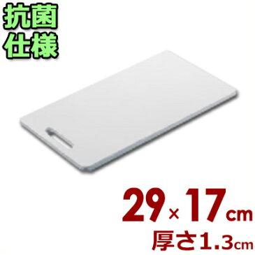 東和 家庭用抗菌まな板 ポリエチレン製 K-29 (29×17×1.3cm)/カッティングボード シンプル 清潔 衛生