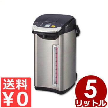 湯沸かし付き電気ポット タイガー 蒸気レス電気魔法びん「とく子さん」 5L PIE-A500/保温 2重構造 冷めにくい 031836001