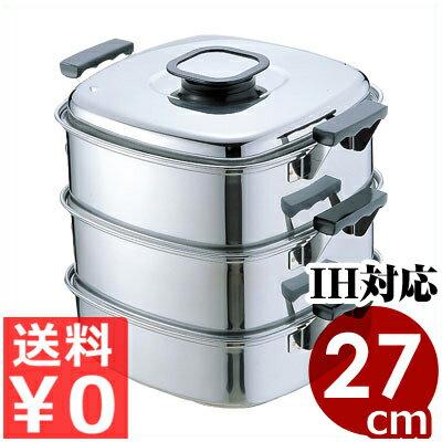 桃印 PE18-0ステンレス 角蒸し器 3段27cm 【IH(電磁)対応 ステンレス製 業務...
