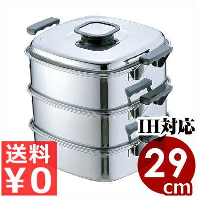 桃印 PE18-0ステンレス 角蒸し器 3段29cm 【IH(電磁)対応 ステンレス製 業務...