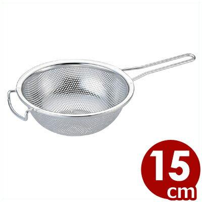 調理器具, ざる  15cm 18-8