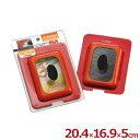 m・design玉子焼き蓋アルミ製MAD-6オレンジ20×17cm/フライパン 卵焼き器 ふた フタ 《メーカー取寄/返品不可》