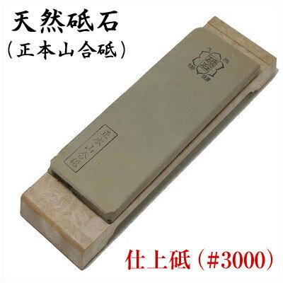 包丁・ナイフ, 砥石・シャープナー  ()100 3000 064051001