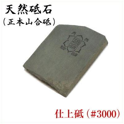 包丁・ナイフ, 砥石・シャープナー  3000 064051003