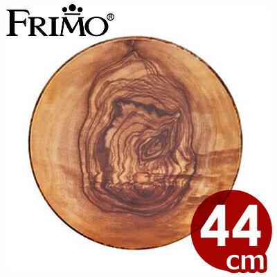 食器, 皿・プレート  M 44cm 31317AW