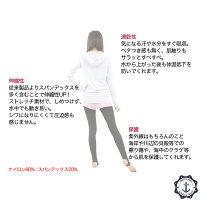 【送料無料】ラッシュガードパーカー長袖紫外線カットレディースフード付きUVカットUPF50+交換対応!