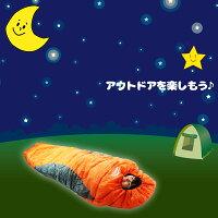 MOUNTAINWAVEマミー型寝袋/耐寒温度-5℃/登山/コンパクト/アウトドア/キャンプ/オールシーズン/シュラフ/スリーピングバッグ/羽毛/防災用/緊急用